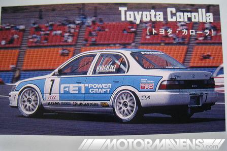 AE102 Corolla JTCC Japan touring car championship race car FET