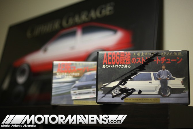 keiichi, tsuchiya, best motoring vol 41, best motoring vol 42, cipher garage
