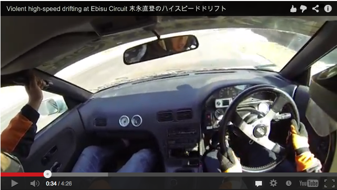 RPS13 180SX Drifting Ebisu Circuit Naoto Suenaga