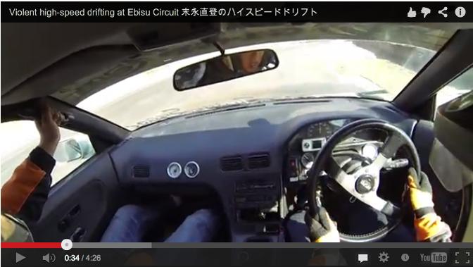 RPS13 180SX Drifting Ebisu Circuit Naoto Suenaga