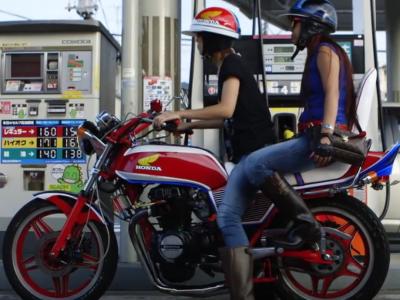 bosozoku, female bosozoku, boso, motorcycle, bike gang, japanese gang, japanese bike gang, honda